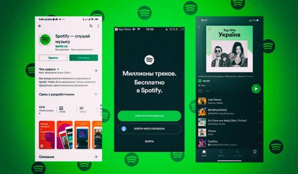 Spotify офіційно запрацював в Україні: безкоштовно+ціни