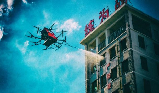Будущее пожаротушения: в Китае запущен первый дрон-пожарный