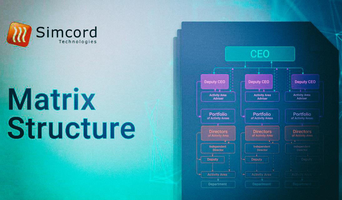 Матричная структура Simcord: эффективное взаимодействие — качественная реализация