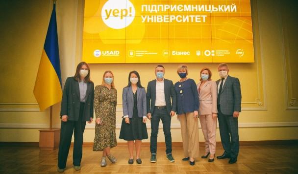 Украинские студенты смогут изучать стартапы в университетах