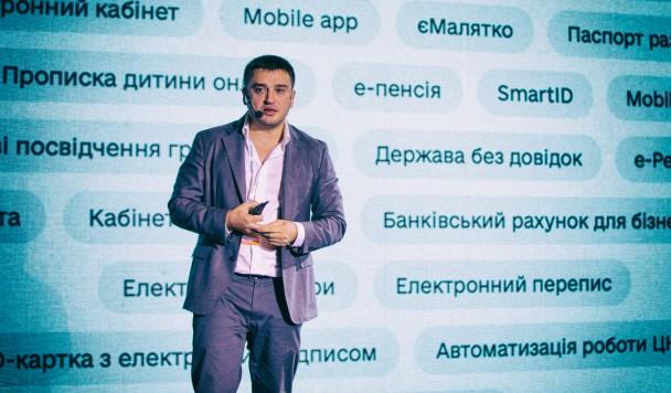 Закон про экономическую зону для IT в Украине примут уже в этом году