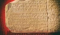 Искусственный интеллект научился расшифровывать древние мертвые языки