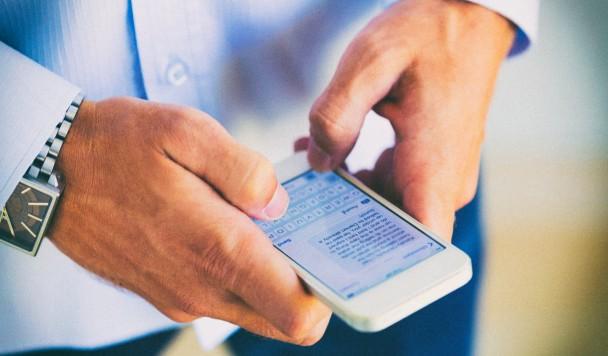 Разработано мобильное приложение для выявления болезней мозга