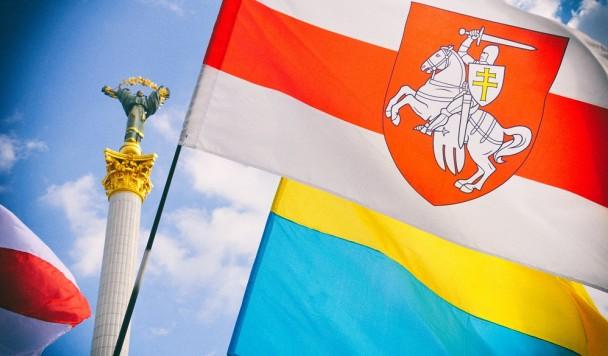 В Украине открылась первая белорусская онлайн-школа
