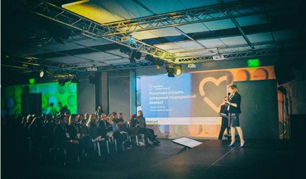 11 декабря состоится онлайн-конференция для бизнеса об email-маркетинге