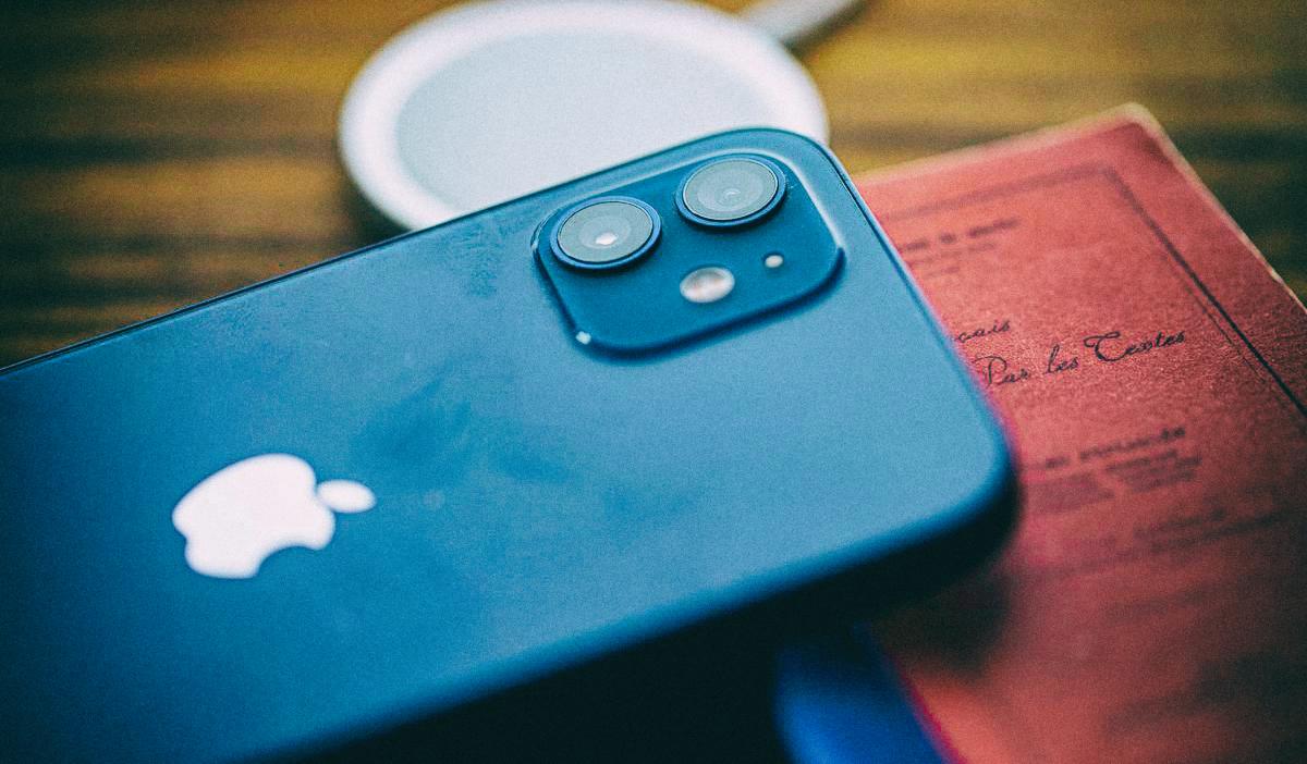 Удивительный Айфон 12: чем порадовала компания Apple?