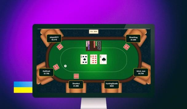 Топ румы Украины — Обзор самых популярных покерных комнат