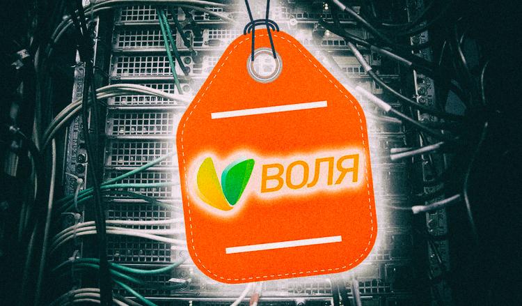 «Датагруп» покупает 100 % компании Volia