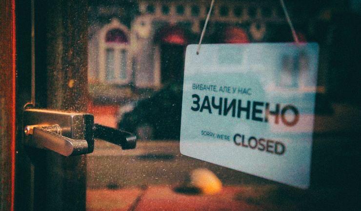 Во время локдауна украинцы стали в полтора раза чаще покупать онлайн