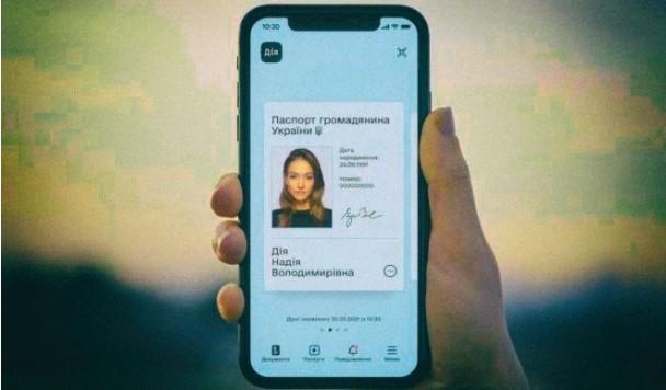Зеленский подписал закон, уравнивающий электронные и бумажные паспорта
