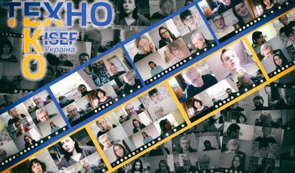 Названы победители национального этапа Эко-Техно Украина международного конкурса ISEF