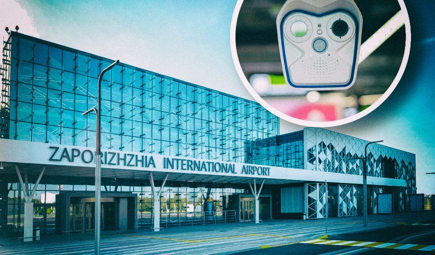 В запорожском аэропорту появилась видеосистема термоконтроля