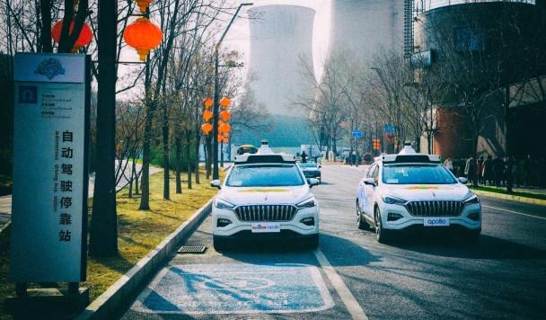В Китае запущен первый сервис роботакси