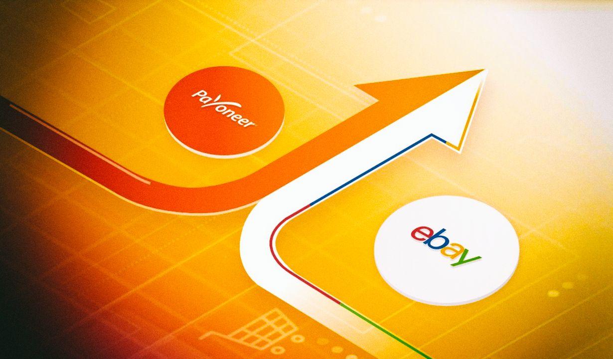 Payoneer становится платежным партнером eBay: Что это означает для онлайн-продавцов