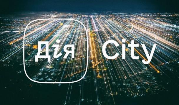«Податковий» законопроєкт Дія City підтримано Комітетом ВРУ