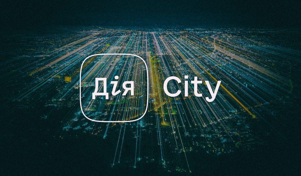Налоговый законопроект Дія City №5376 принят в первом чтении