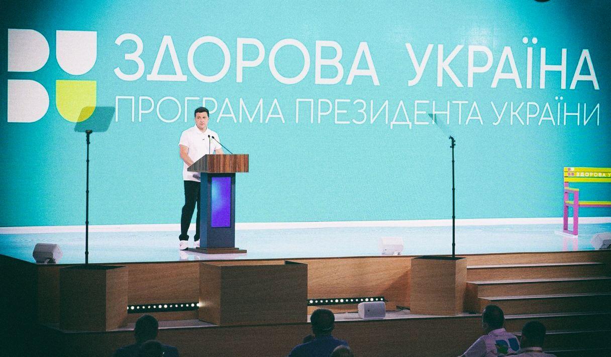 «Здорова Україна»: житимемо довше і щасливіше