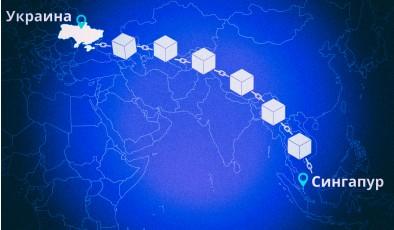 Made in Ukraine: блокчейн-технологии открывают украинским производителям рынок Сингапура