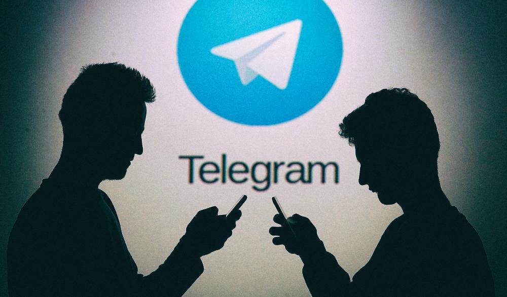 В общих чатах Telegram можно писать скрытые сообщения
