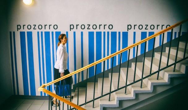 За 5 років система закупівель Prozorro заощадила Україні 190 млрд грн