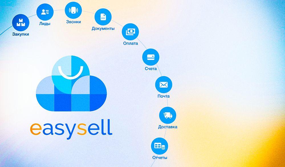 CRM-система EasySell