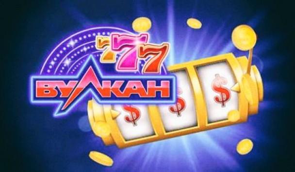 Короткий огляд казино Вулкан 777