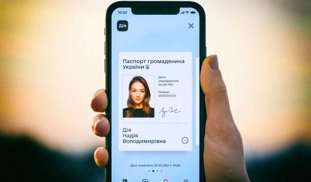 С 23 августа в Украине начал действовать закон о цифровых паспортах