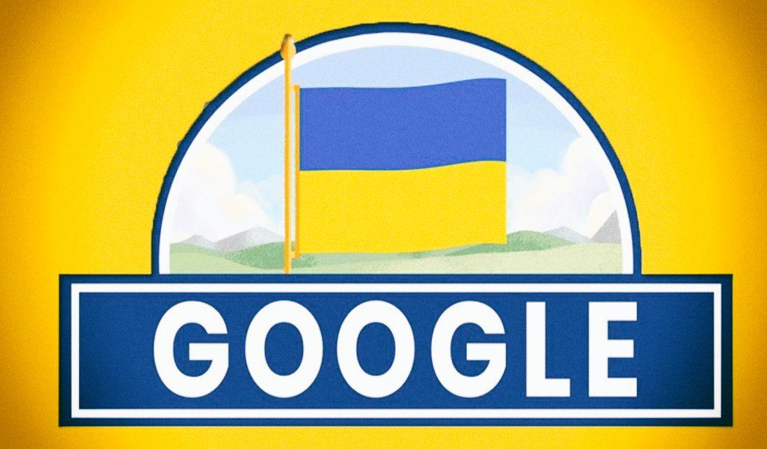 Google поздравляет украинцев с Днем Независимости праздничным дудлом