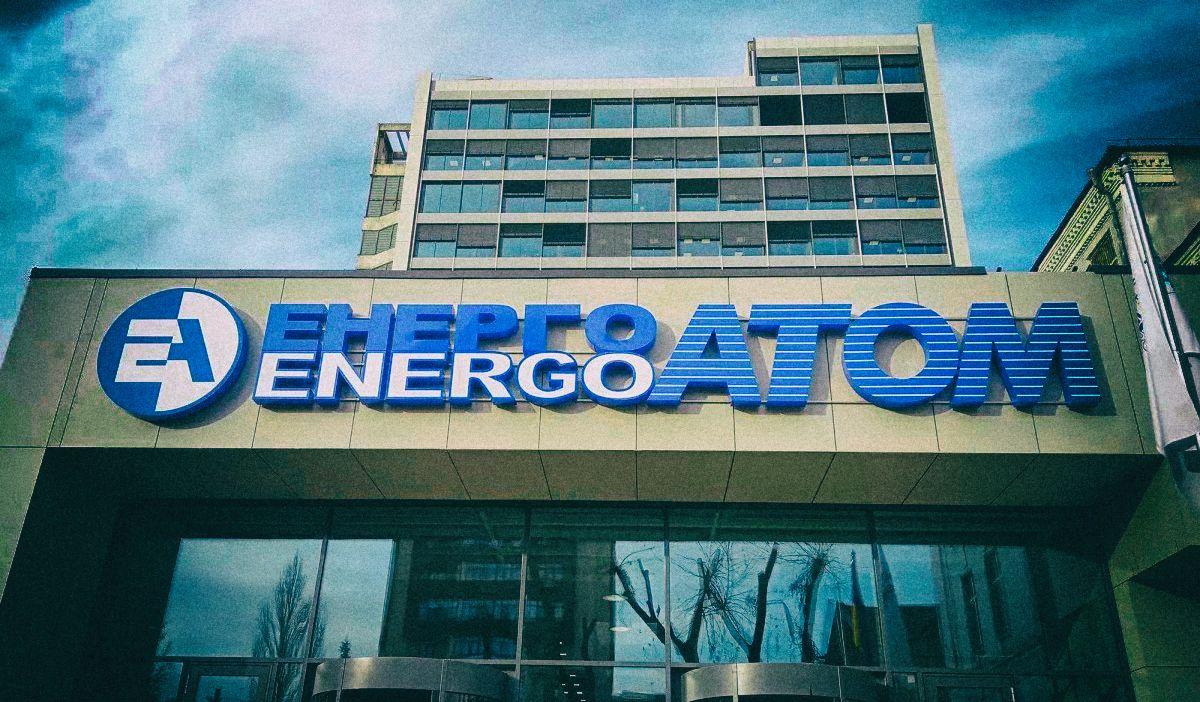 «Енергоатом» та Westinghouse Electric домовилися про розвиток українських АЕС
