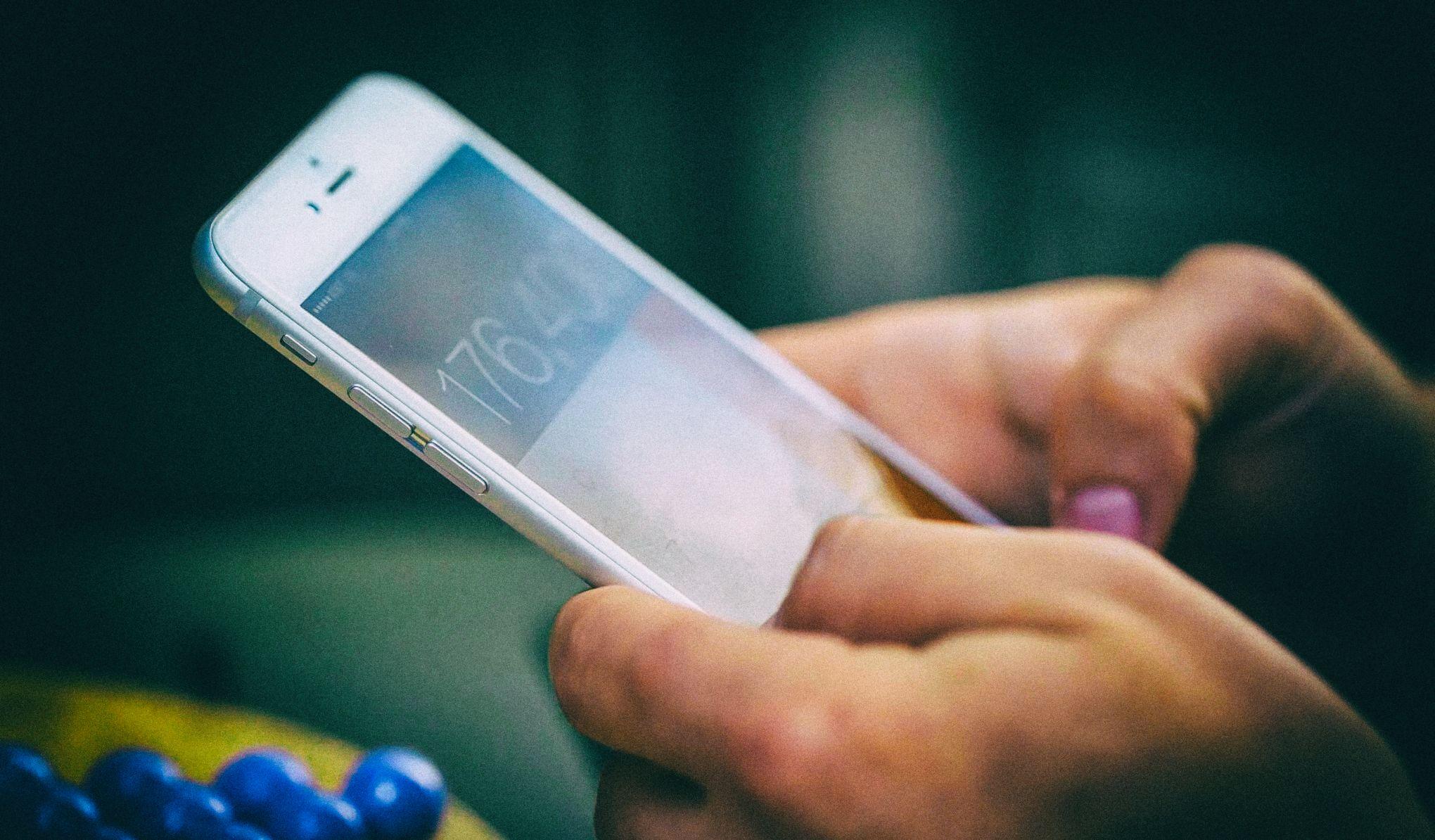Обновление iOS: 6 новых функций, мешающих трекингу