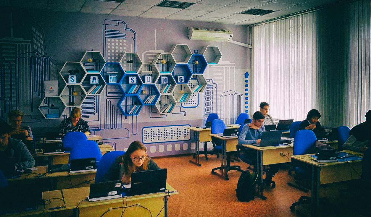«Samsung IT-школа» проводит набор до 20 сентября