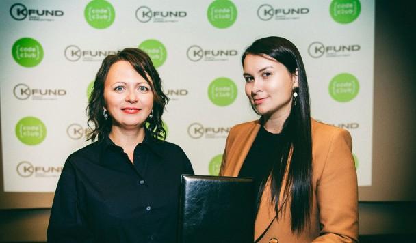 K.FUND и Code Club объединяют усилия для развития образования в Украине