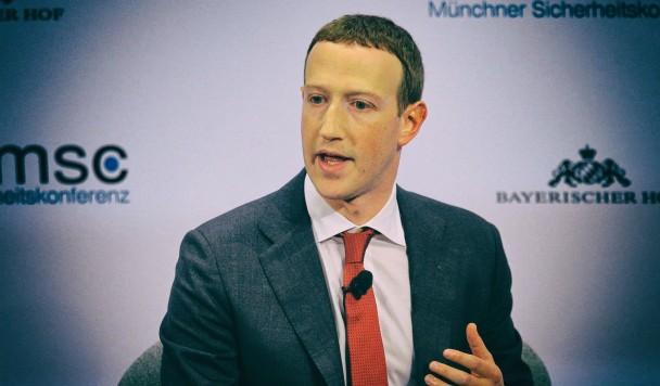 Компания Facebook меняет название