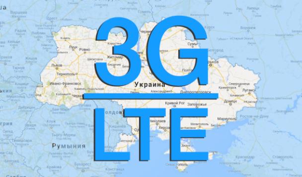 Появился шанс, что в Украине до конца года будет 3G-связь