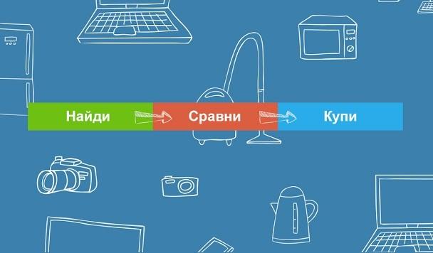 Price.ua запустил новый пользовательский сервис