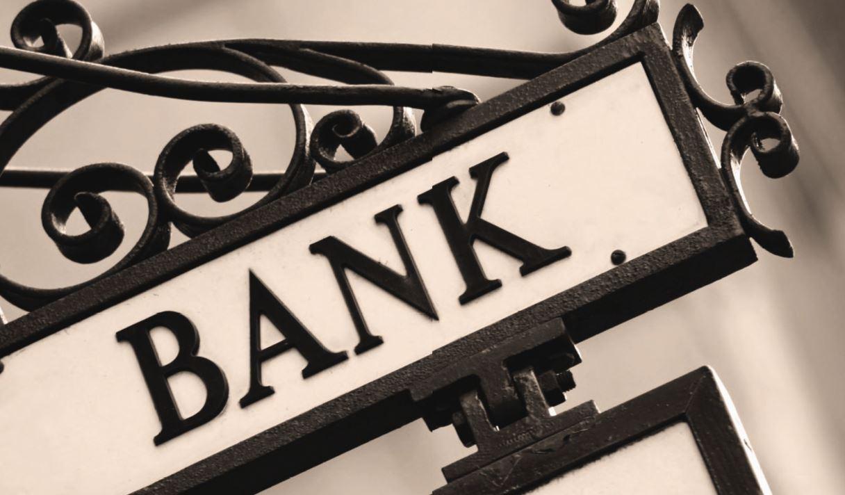 Британские банки закрывают оффлайн отделения, а eBay запускает Visa QIWI Wallet