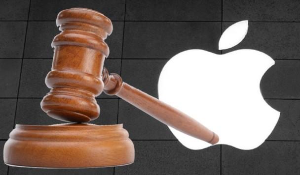 Apple уйдет с молотка