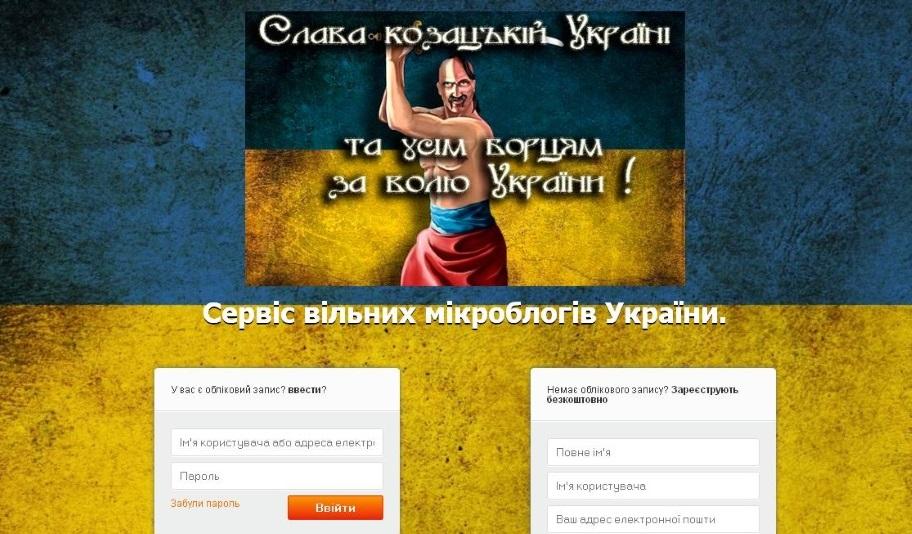 Запустился Twitter для Украинцев — Zozu.org