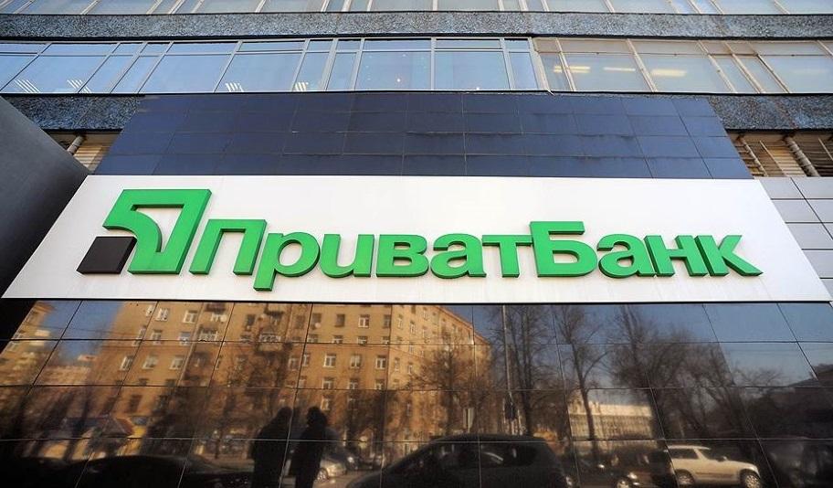 Украинцам стал доступен веб-сервис быстрых денежных переводов на карты любого банка мира