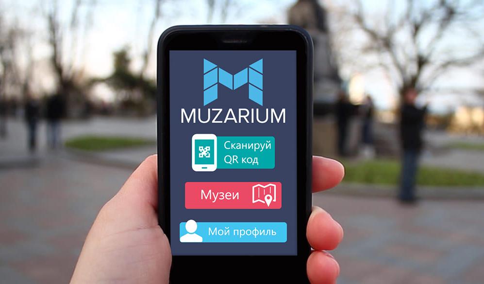 Muzarium: стартап, который вдохнет новую жизнь в музеи Украины