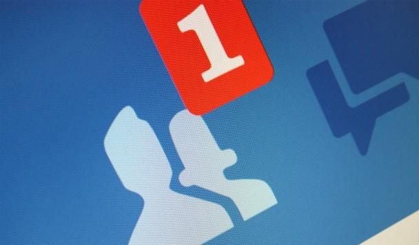 Основатель Alibaba признался, что несчастлив, Facebook атакует Россию, МТС запускает спутниковое вещание