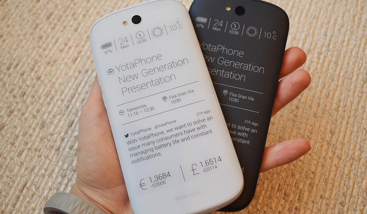 Номенклатурный YotaPhone 2. Триумф антирекламы