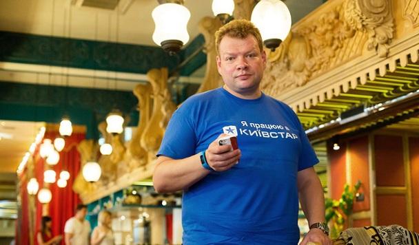 Президент «Киевстар» поменяет iPhone 6 на Samsung