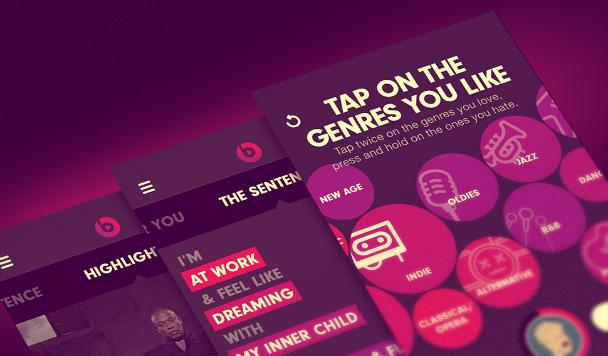 Beats Music может стать бесплатным приложением iOS