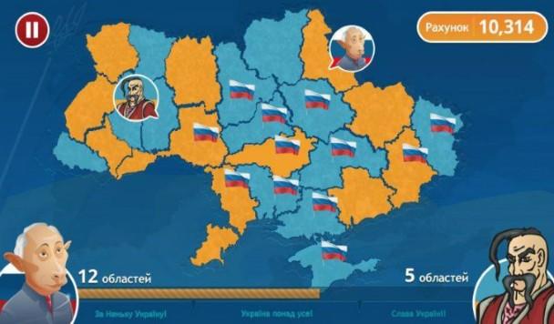 Украинские разработчики создали игру и собирают средства на армию