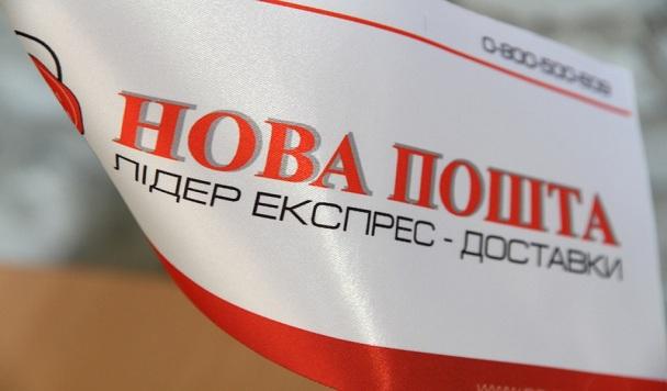 «Новая Почта» внедряет новый формат и расширяет сеть филиалов