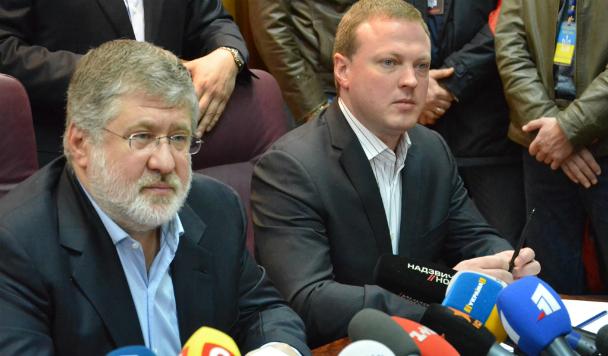 Генпрокуратура допросила заместителя Коломойского за пост в Фейсбуке