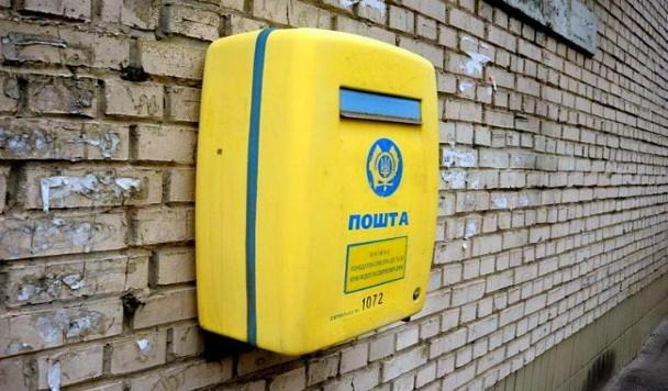 Что ждать от почтовых сервисов в 2015 году