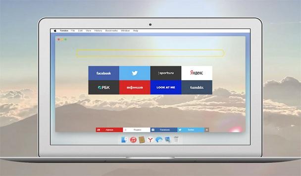 Удивит ли Яндекс.Браузер «прозрачным интерфейсом»?