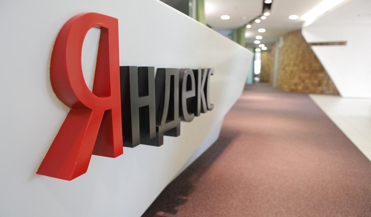 Топ-5 нововведений «Яндекс»